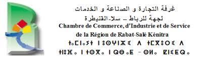 Chambre de Commerce, d'Industrie et de Services de la région de Rabat